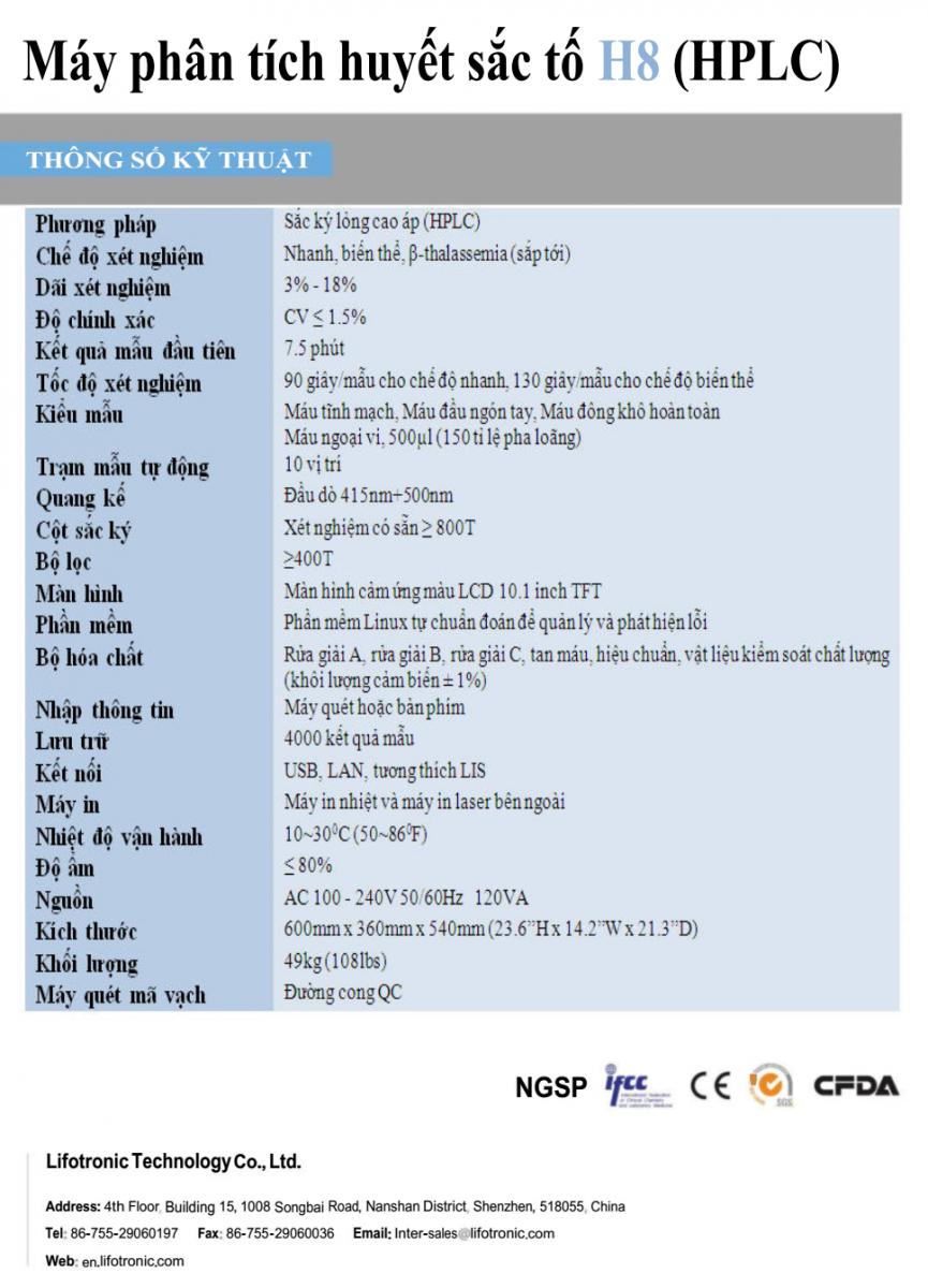 Máy phân tích HbA1C sắc ký lỏng H8